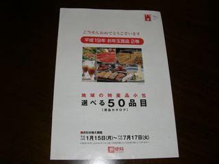 20070413132719.jpg
