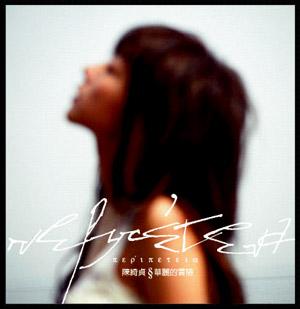 album4_cover.jpg