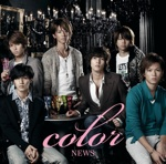 Color(初回限定盤)