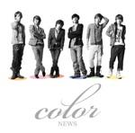 Color(通常盤)