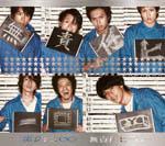 無責任ヒーロー(初回限定盤)(ユニットバージョン)(DVD付)