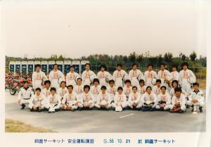 IMG_0006驤エ鮖ソ_convert_20091003151026