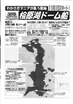 譯亥・_convert_20091003180429