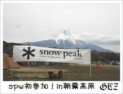 spw1.jpg