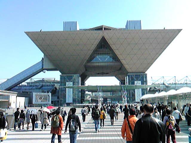 東京ビックサイトで僕と握手