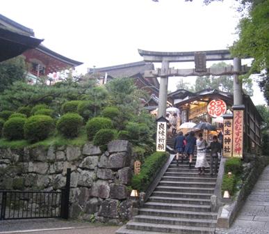 縁結び 地主神社