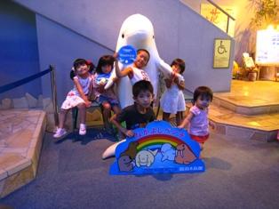 鳥羽水族館 子供6人!