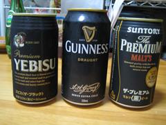black_beer.jpg