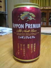 nippon_premium.jpg