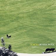 tokyobossanova.png