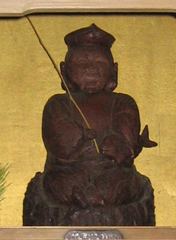 yebisu-sama.png