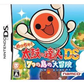 めっちゃ! 太鼓の達人DS 7つの島の大冒険