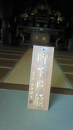 20081011101829