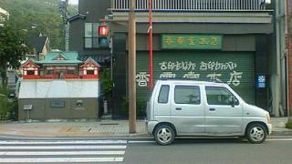 20081012121521