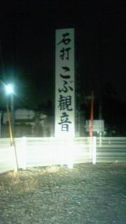 20081021213557