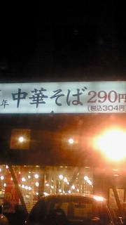 20081026102344