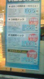 20081028000337