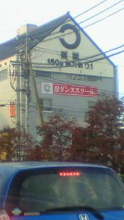 20081103080830