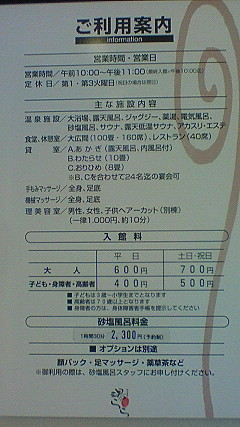 20081109133111