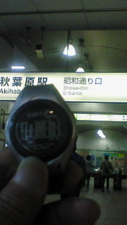 20081109175353