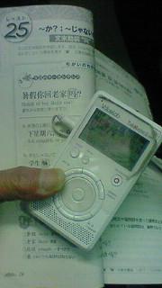 20081109175357