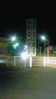 20081110111635