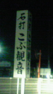 20081113022031