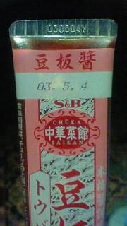 20081113171837