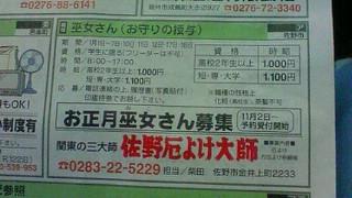 20081113171839