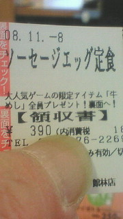 20081113171841