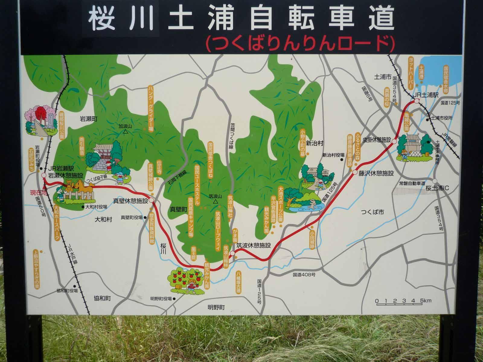 自転車道 茨城県 霞ヶ浦自転車道 : ロードレーサー nebaneba つくば ...