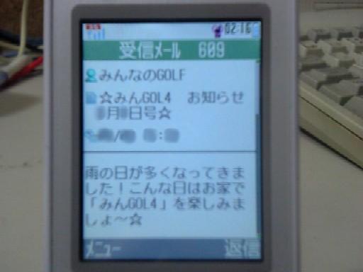 V6010040.jpg