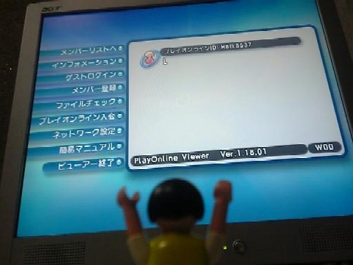 V6010049.jpg