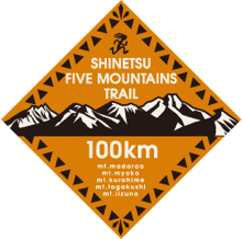 Shinetsu Five Mountains Trail 100km