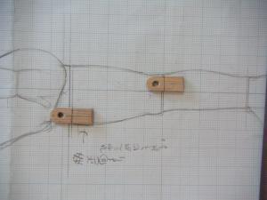 丸太 脚の図面1