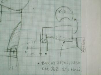 丸 図面 3 腿