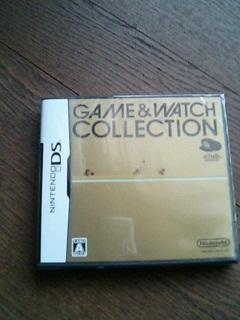 gamew.jpg