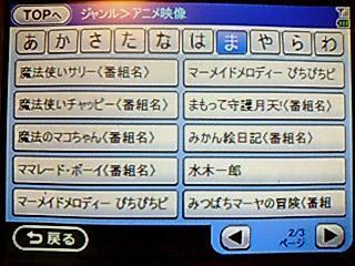 20081103142853.jpg