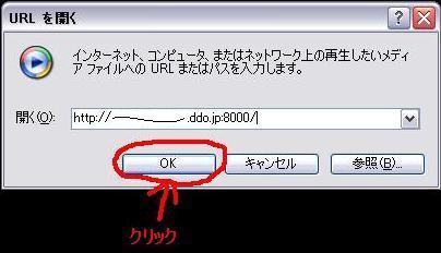 20050610000811.jpg