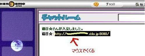 20050616184630.jpg