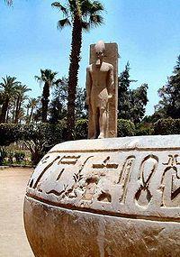 200px-Egypt-Hieroglyphs.jpg