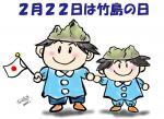 20070122144045.jpg