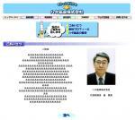 20060331_8.jpg