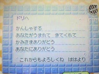 20060928203113.jpg