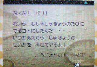 20061217123727.jpg
