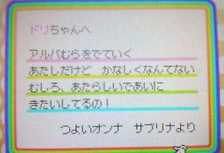 20061227180522.jpg