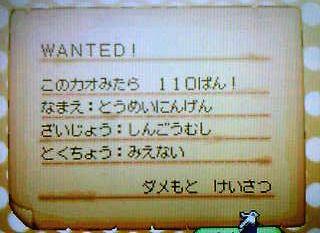 20070321111254.jpg