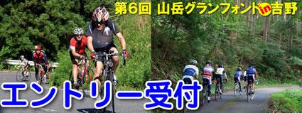 20090514_1.jpg