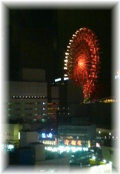 090508大阪1