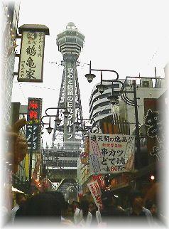090508大阪7